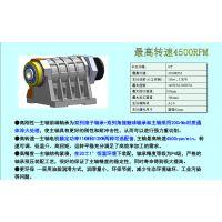供应哈特曼科技高精密高刚性高速数控车床HTP08-380