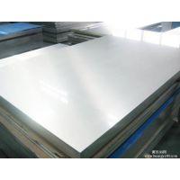 供应AMS5613进口不锈钢材、美国航空标准材料