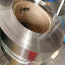 8K镜面不锈钢带304超薄0.15mm钢带