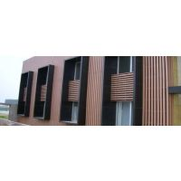 外墙装饰木纹铝方通-外墙立柱木纹铝格栅