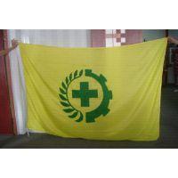 西安广告彩旗印刷制作 条幅旗帜 伸缩旗杆批发