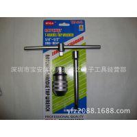 威力钢WIGA TAP-310L棘轮丝攻扳手 加长丝攻扳手 深孔攻牙扳手