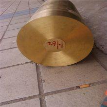 广东H65黄铜六角棒H68黄铜六角棒