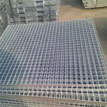 道路沟盖板 钢结构平台板 防爆格栅板