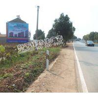 湖北喷绘招牌广告制作公司、湖北黄石户外墙体广告15071175068