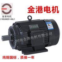 Y Y2系列315S-6三相异步电机,6级75kw电动机报价,75千瓦电机批发价格
