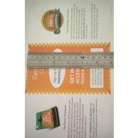 星和亚博体育在线平台信誉供应深圳龙岗优质300G双铜胶印四色印刷彩卡
