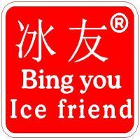 广州市海珠区鑫煌厨具冷冻设备厂