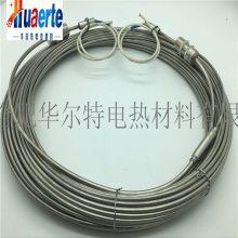 华尔特生产矿物绝缘MI加热电缆双芯φ4铠装加热丝220V 150W/m