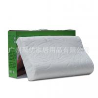 聚优记忆棉厂家供应枕头枕芯 慢回弹记忆枕头加工定制LOGO