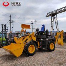 挖掘装载机改装两头忙铲车挖掘机中首重工