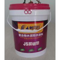供应20L全新款塑料桶、成都塑料桶、云南塑料桶、西安塑料桶