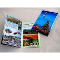 公司宣传册定制 彩色广告册印刷 广州今人彩印公司 专业印刷
