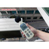 北京精凯达JK23114高精度分贝仪 噪声测试检测 声级计