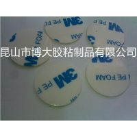 PVC广告牌3M泡绵双面胶贴