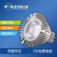 供应 射灯 LED射灯批发 厂家直销 品牌系列 量大从优