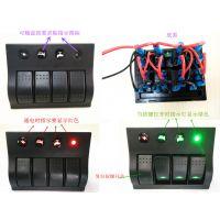 ON-OFF 4/6路开关面板控制开关带 LED指示灯 带保护器
