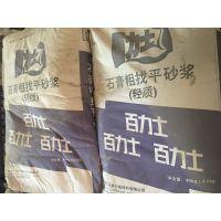 万科项目用:石膏找平砂浆、轻质抹灰砂浆、薄层抹灰砂浆