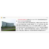 深圳市优博尔科技有限公司