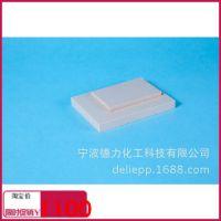 进口PEEK板材耐磨耐热精密加工纯料本色聚醚醚酮板耐高温PEEK板