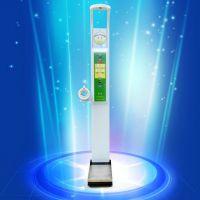 思普特 可折叠超声波体检机/人体秤/身高体重机 SPT/HGM-300-II