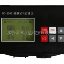便携式γ能谱仪(地质找矿) HD-2002