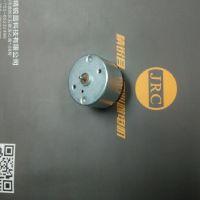 供应 520微电机 微型直流电机马达 榨汁机 智能玩具 抽纸机 出卡机 JRC精锐昌