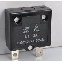TS L1 L2 L3 E5 E9 过载保护器/自动复位保护器/过载保护开关