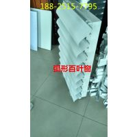 陽極氧化鋁材-陽極氧化鋁百葉-鋁百葉窗制造商