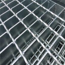 旺来洗车房钢格栅 热镀锌钢格栅 钢格板热镀锌