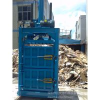 供应呼和浩特废纸打包机 呼和浩特废纸打包机厂家 呼和浩特废纸打包机厂家价格报告