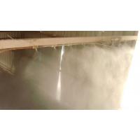 西安砂石厂卸料场喷雾降尘 凯普威喷雾降尘设备价格