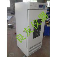 供应金坛姚记棋牌正版 SPX-250智能生化培养箱 bod生化培养箱 生化培养箱生产厂家