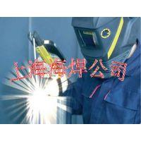 H0Cr21Ni10焊丝;ER308不锈钢焊丝