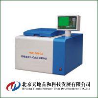 全自动量热仪 高精度热量仪 嵌入式发热量分析仪 天地首和煤质化验优于国标GB/T213-2008