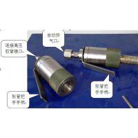 不锈钢管铝片冷风机胀管机设备 水压胀管机整体胀接 赛思特