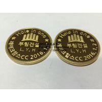 金币加工制作 年会福利金银纪念币