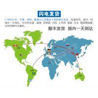 广州华之航供应英版海图BA Charts5124-5128(1)~(12)