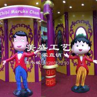 成都玻璃钢雕塑工艺品 供应上海高岛屋樱桃小丸子卡通动漫人物雕塑摆件