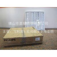 供应飞利浦TBS288/3*21W格栅灯具 嵌入式安装