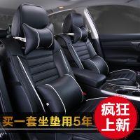 新款超纤皮革运动座垫车垫 四季通用汽车坐垫座套汽车用品批j207