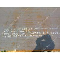 大量现货Q345RQ245R压力容器钢板数控切割正品出售