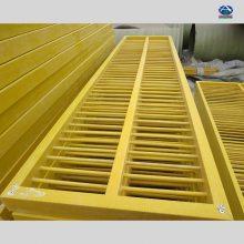 电力设备四周绝缘的玻璃钢围栏价格尺寸图纸哪里有 生产厂家 河北华强13785867526