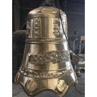 定做寺庙铜钟 黄铜铸造大铜钟厂家