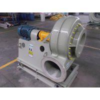 山东化工厂玻璃钢防腐风机 FRP风机 价格优惠 品质保障