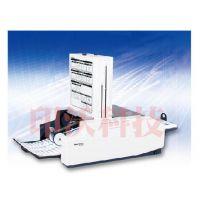 Horizon PF-P330高速折页机,吹吸风折纸机,好利用全自动叠纸机
