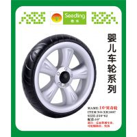 厂家直销EVA发泡轮童车轮,婴儿车轮,伞车轮