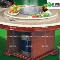 批发养生蒸汽火锅桌 智能蒸汽火锅桌子石锅蒸汽餐桌定做