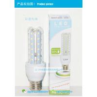 一分钱节能灯 LED玉米灯泡 贴片3U正白暖白U型节能灯泡