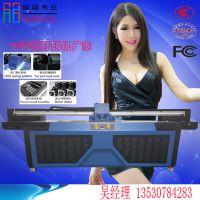 厂家直销 温州皮革包箱包数码印刷机 皮革UV印花机